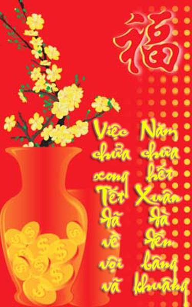 Do go Hai Minh Hai Hau Nam Dinh