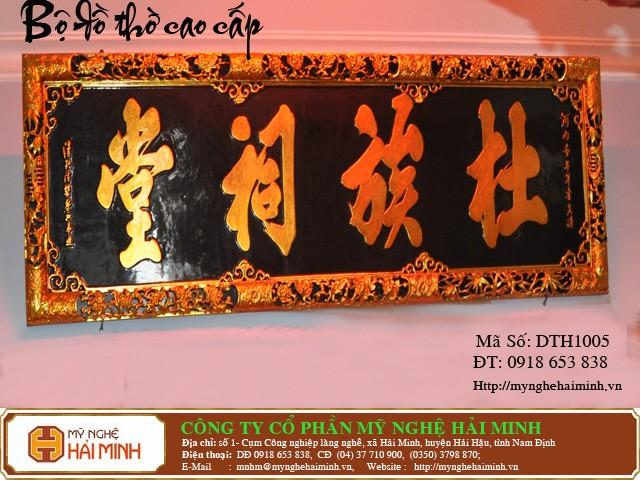 Do go my nghe Hai Minh - Hai Hau - Nam Dinh