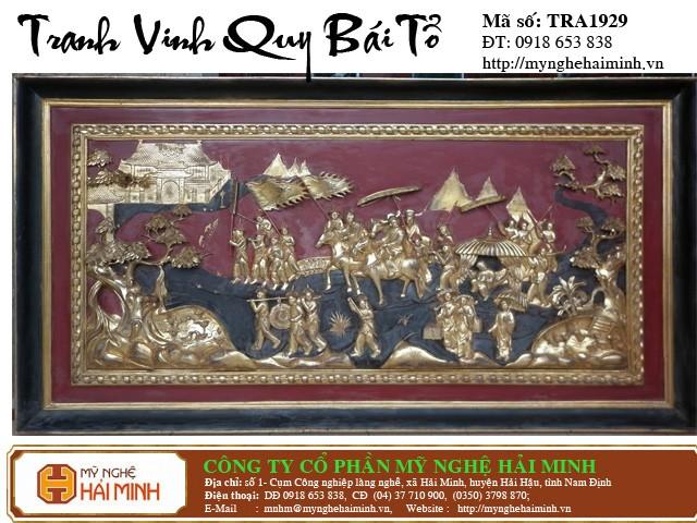 Do go my nghe Hai Minh Hai Hau Nam Dinh Viet Nam