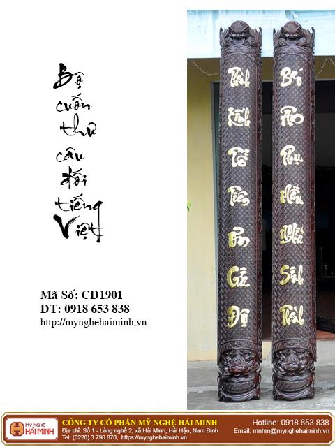 cuốn thư câu đối tiếng Việt