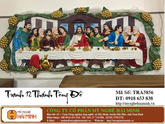 Tranh Tiệc Ly - 12 Thánh Tông Đồ là những ai ?