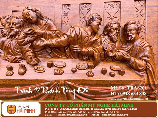 Tranh Tiệc Ly 12 Thánh Tông Đồ - Mã số: TRA6201