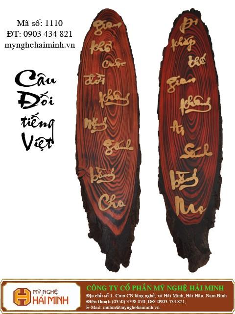 Do go Hai Minh Hai Hau Nam Dinh Viet Nam