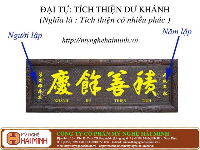 đồ gỗ mỹ nghệ Hải Minh
