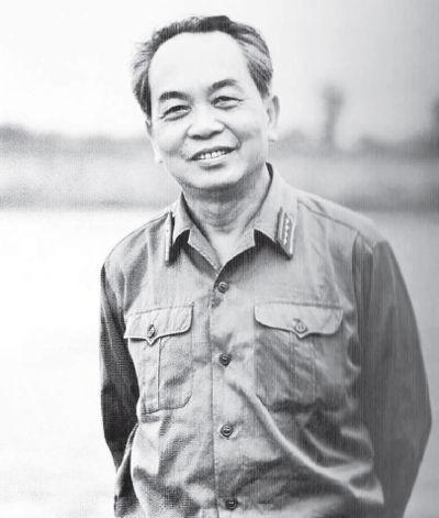 Do go My Nghe Hai Minh